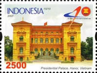 [ASEAN Joint Stamp Issue, Typ CTK]