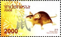 [Year of the Rat, type CUN]