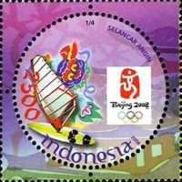 [Olympic Games - Beijing, China, type CUR]