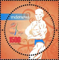 [The 17th Indonesian National Games 2008, type CWD]