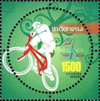 [The 17th Indonesian National Games 2008, type CWE]
