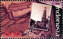 [The 200th Anniversary of the Great Post Road, type CWX]
