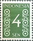 [Definitives - Different Perforation, Typ D12]