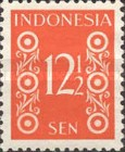[Definitives - Different Perforation, Typ D16]
