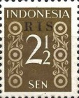 [Numeral Stamps - No. 17-23 Overprinted
