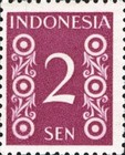 [Definitives - Different Perforation, Typ D9]