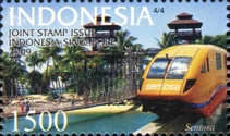 [Joint Stamp Issue Indonesia - Singapore, Typ DAU]