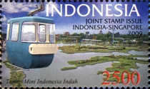 [Joint Stamp Issue Indonesia - Singapore, Typ DAV]