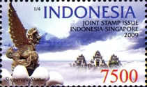 [Joint Stamp Issue Indonesia - Singapore, Typ DAX]