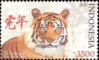 [Chinese New Year - Year of the Tiger, type DBL]