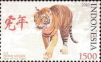 [Chinese New Year - Year of the Tiger, type DBM]