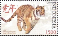 [Chinese New Year - Year of the Tiger, type DBN]