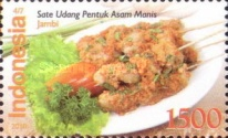 [Indonesian Traditional Food, type DCM]