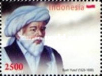 [Indonesia-South Africa Joint Issue, Typ DGQ]
