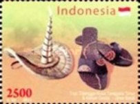 [Indonesia-South Africa Joint Issue, Typ DGT]