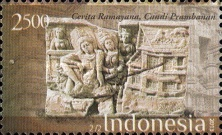 [The 100th Anniversary of the Archeological Institute, Typ DKS]