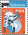 [Indonesia Postal Service, Typ DKY]