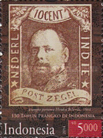 [The 150th Anniversary of the First Stamp in Indonesia (Netherlands Indies), Typ DMF]