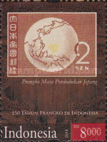 [The 150th Anniversary of the First Stamp in Indonesia (Netherlands Indies), Typ DMG]
