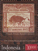 [The 150th Anniversary of the First Stamp in Indonesia (Netherlands Indies), Typ DMH]