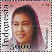 [Indonesian First Ladies, Typ DMW]