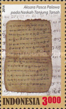 [Indonesian Traditional Calendars and Scripts, Typ DND]