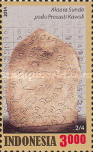 [Indonesian Traditional Calendars and Scripts, Typ DNE]
