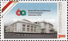 [The 60th Anniversary of the First Asian-African Conference, Typ DOU]