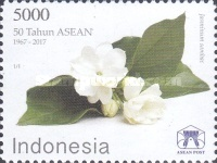 [Flowers - The 50th Anniversary of ASEAN, Typ DUD]