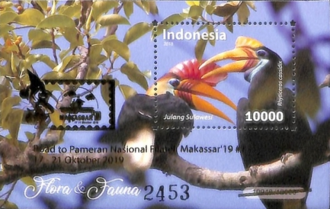 [National Philatelic Exhibition, Makassar - Minisheet of 2018 Overprinted, type DWM1]