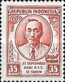 [The 10th Anniversary of Indonesian Post Office, Typ FC]
