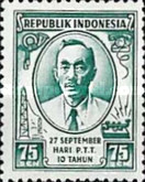 [The 10th Anniversary of Indonesian Post Office, Typ FE]