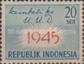 [Re-adoption of 1945 Constitution, Typ IZ]