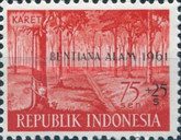 [Flood Relief Fund - Agricultural Products Stamps of 1960 Overprinted