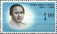 [National Independence Heroes, Typ LL]