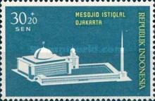 [Construction of Istiqlal Mosque Surcharged, Typ MB]