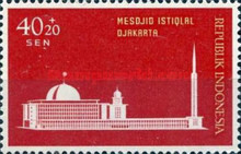 [Construction of Istiqlal Mosque Surcharged, Typ MC]