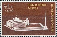 [Construction of Istiqlal Mosque Surcharged, Typ MD]
