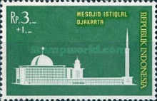 [Construction of Istiqlal Mosque Surcharged, Typ ME]