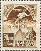 [Asian Games - New Delhi, Typ N3]