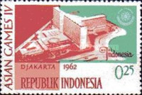 [The 4th Asian Games, Jakarta, Typ NH]