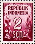 [Numeral Stamps, Typ O1]