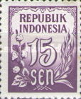 [Numeral Stamps, Typ O7]