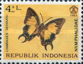 [Social Day - Butterflies Surcharged, Typ PQ]