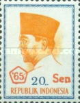 [President Sukarno - Overprinted '65 and Surcharged with new currency, Typ PT25]