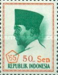 [President Sukarno - Overprinted '65 and Surcharged with new currency, Typ PT28]