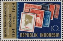 [The 100th Anniversary of Stamps in Indonesia, Typ QL]