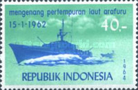[Indonesian Navy, Typ RB]