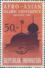 [Afro-Asian Islamic Conference, Bandung, Typ RK]