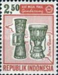 [Musical Instruments, Typ VF]